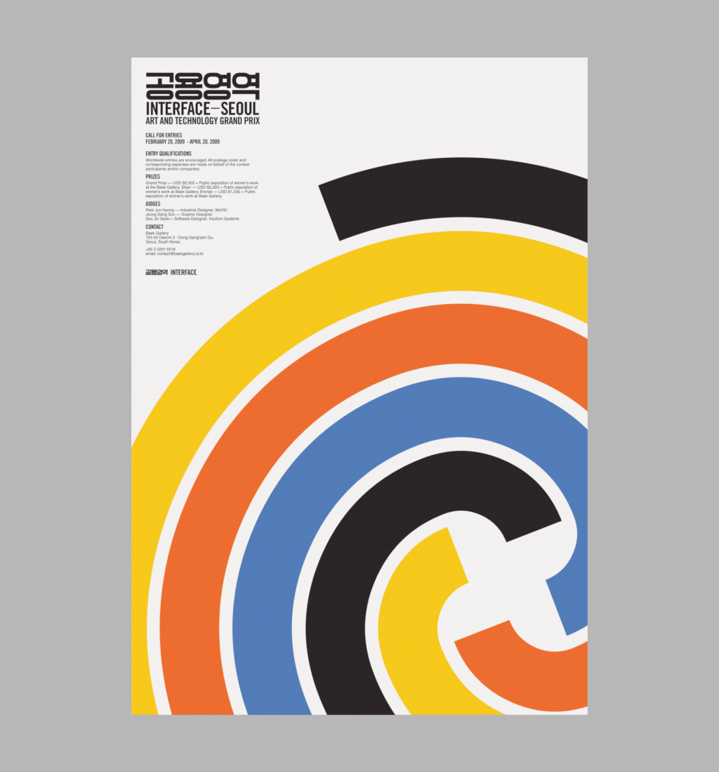 Korean poster design - Korean Poster Design 33